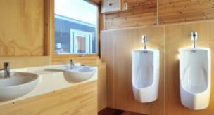 公共トイレ 整備