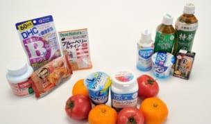 補助金 機能性表示食品創出支援事業費補助金