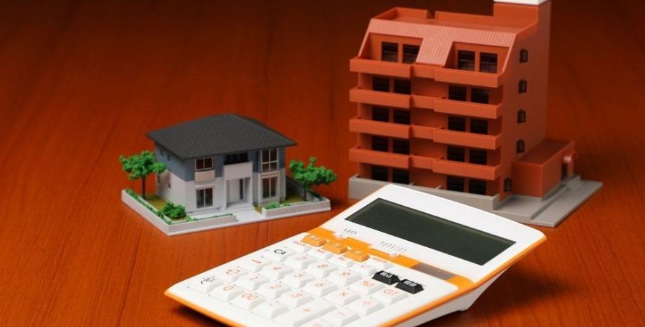 ローン 税金対策