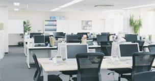高度専門人材U・Iターン促進事業補助金