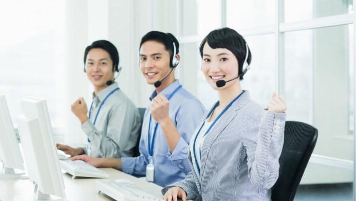 コールセンター 助成 金