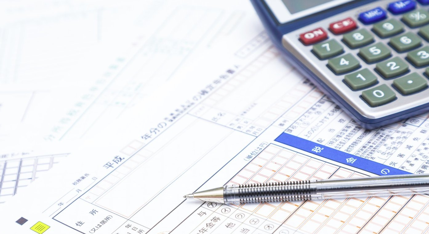 コロナ 所得税・法人税・消費税、地方税