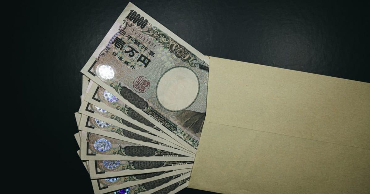コロナ 10万円 海外赴任者