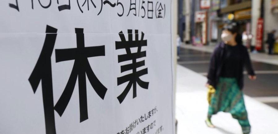 奈良県 コロナ 補助金 助成金 一覧
