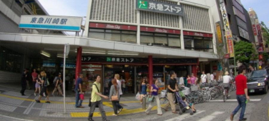 川崎市商店街等緊急支援事業補助金