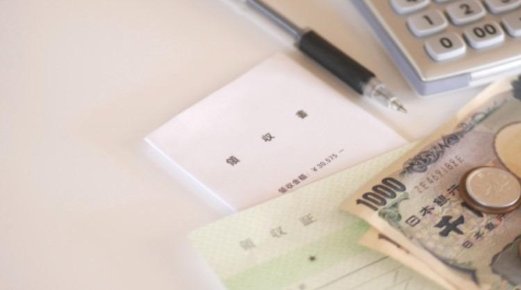 川崎市中小商業者テイクアウト等参入支援事業補助金