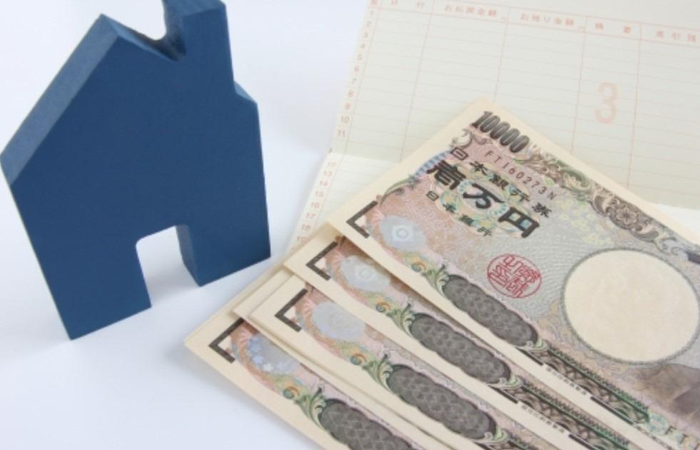 年収300万円 住宅ローン