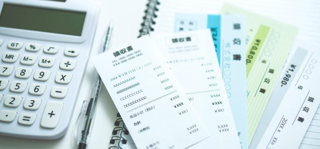 富山県地域企業再起支援事業費補助金