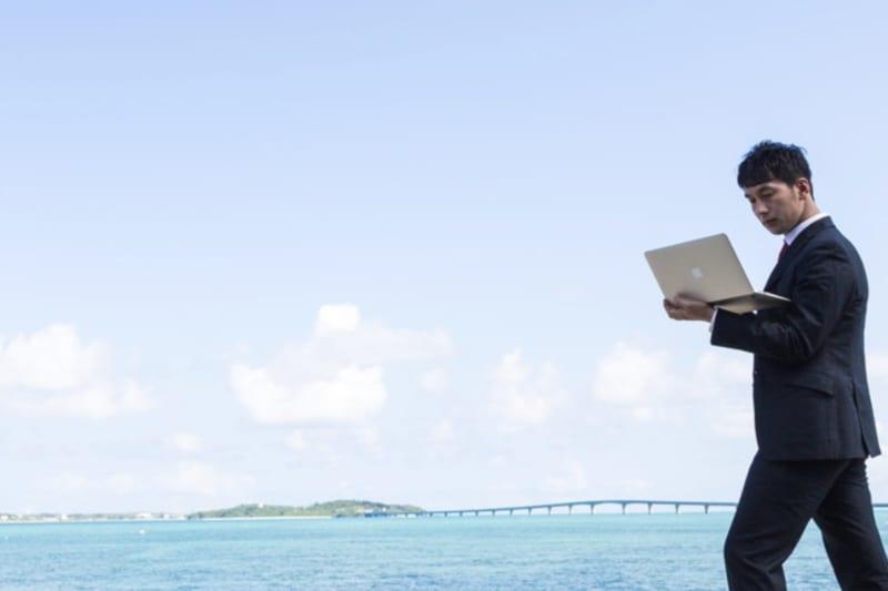 鯖江のがんばる事業者応援給付金