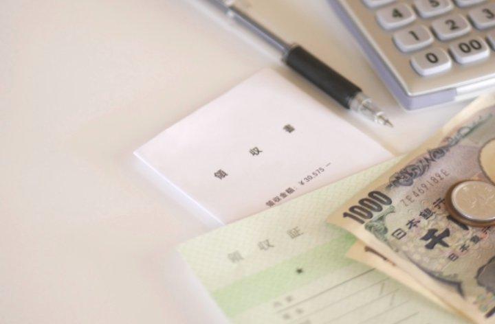大分 創業者向け持続化給付金