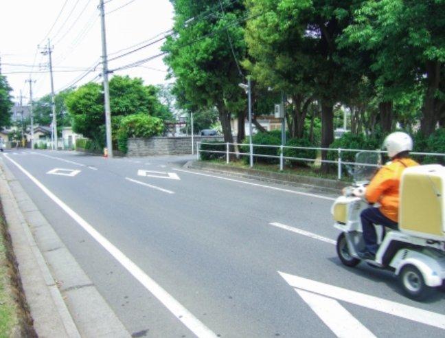 富山県 テイクアウト・宅配事業者支援補助金