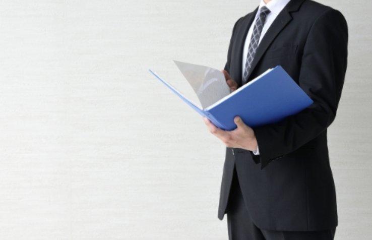 知識集約型社会を支える人材育成事業
