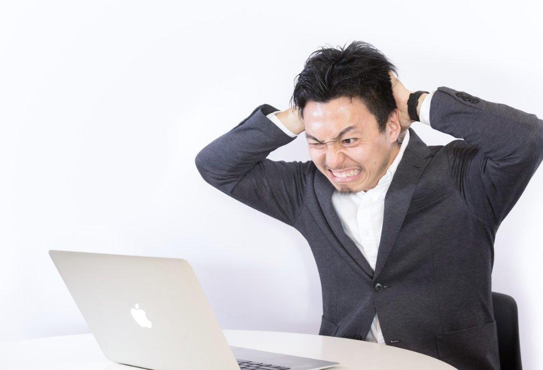 日本政策金融公庫 一括返済請求