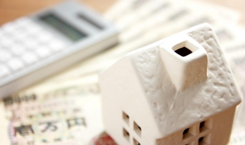 住宅ローン 減額