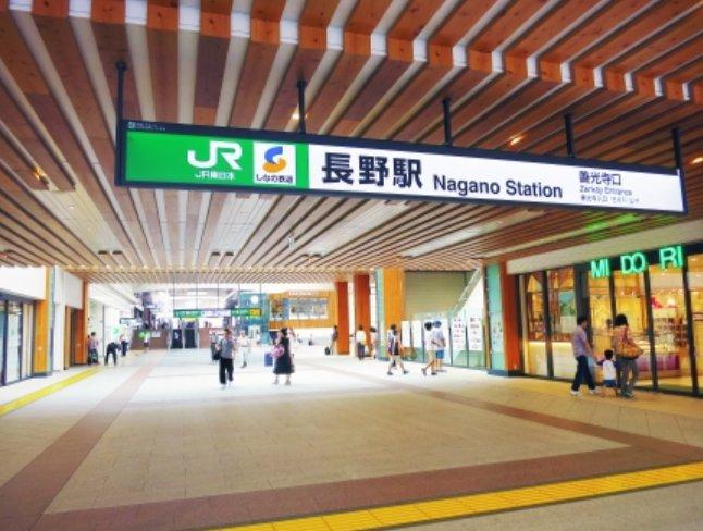 長野県ソーシャル・ビジネス創業支援金