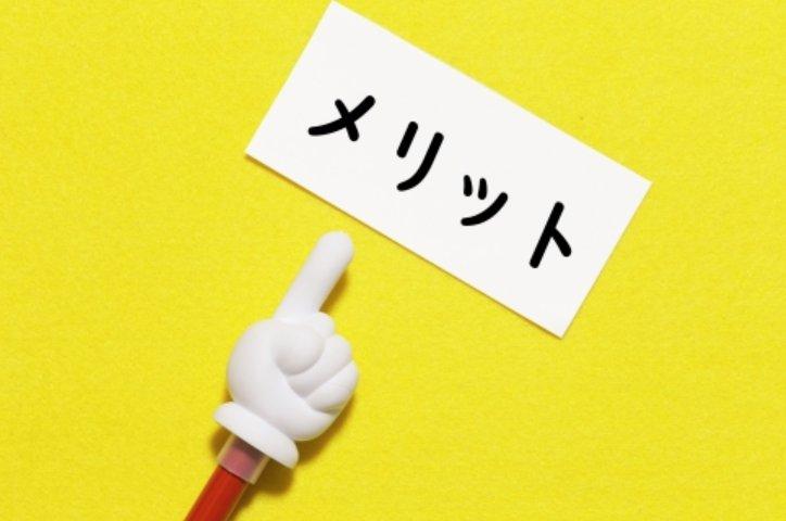 日本政策金融公庫 リフォームローン