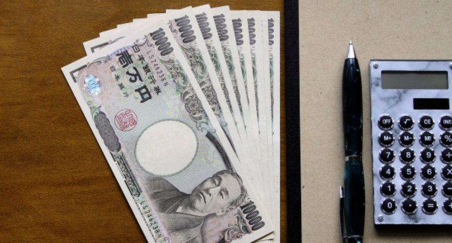 日本政策金融公庫 劣後ローン