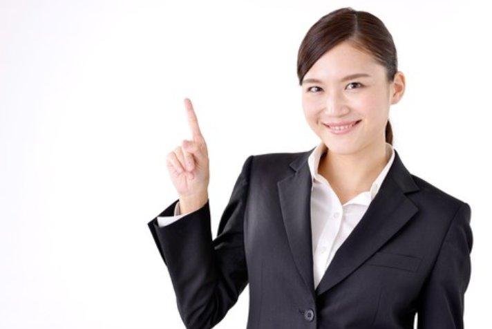ビジネスローン 追加融資