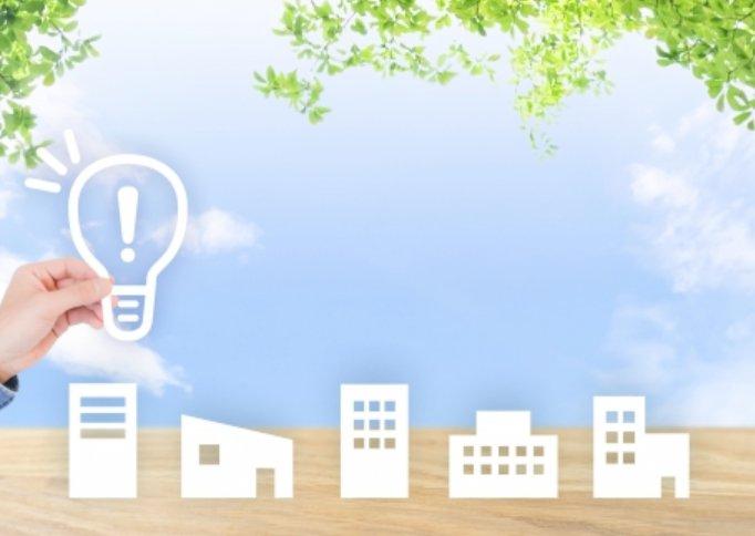 令和2年度 省エネルギー投資促進に向けた支援補助金