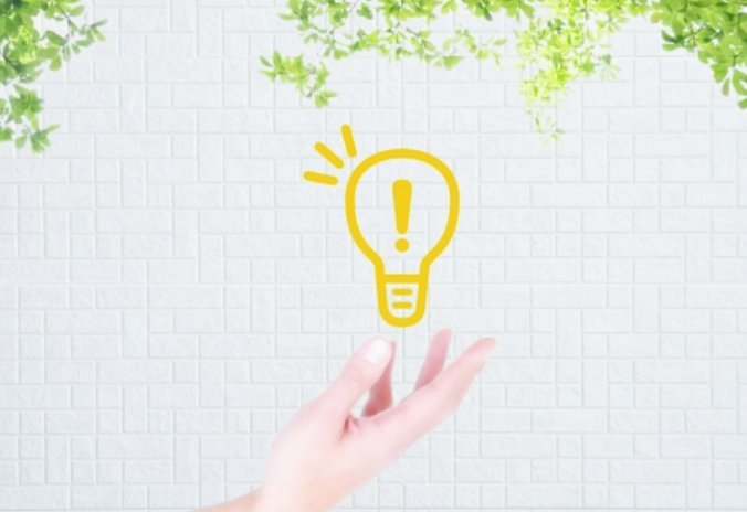 令和2年度 エネルギー使用合理化等事業者支援事業(省エネ補助金)