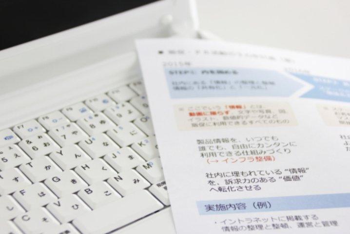 第6回飛びだせJapan~世界の成長マーケットへの展開支援補助金