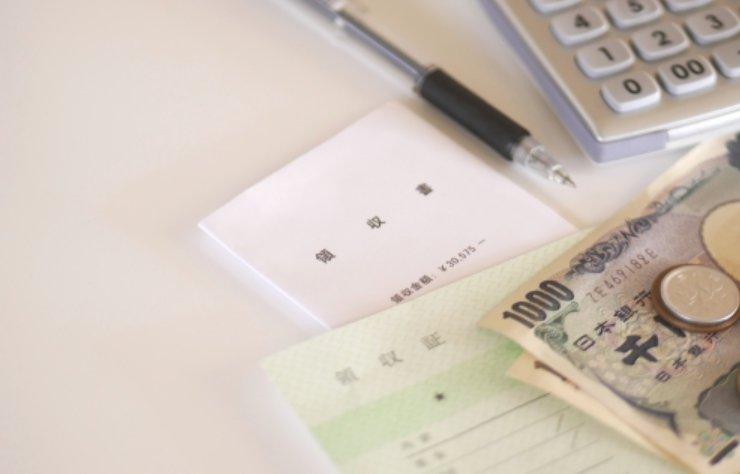 紫波町地域企業経営継続支援事業費補助金
