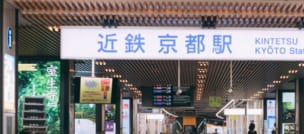 京都府スマートファクトリー促進支援事業補助金