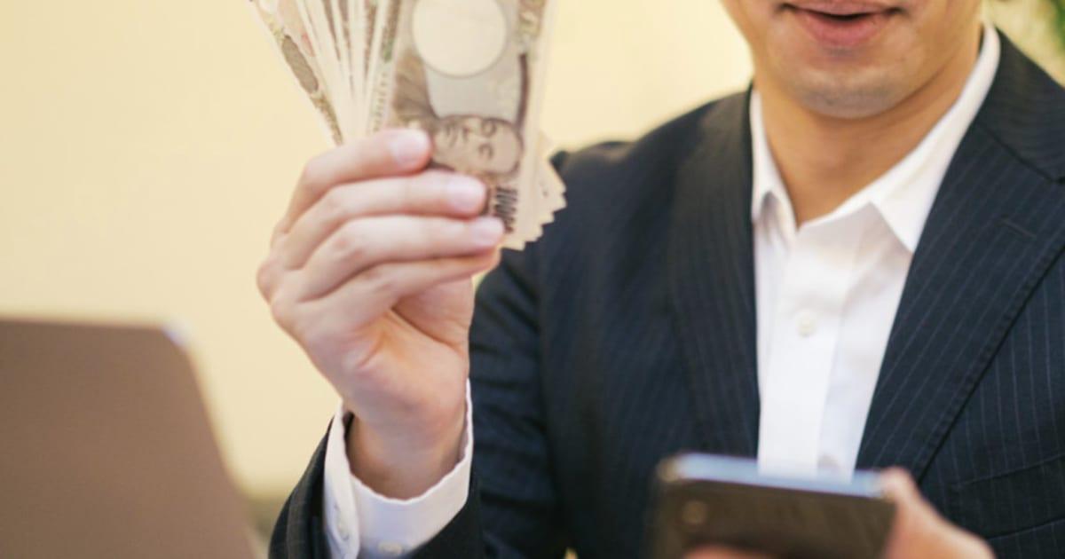 日高市小規模事業者等支援給付金