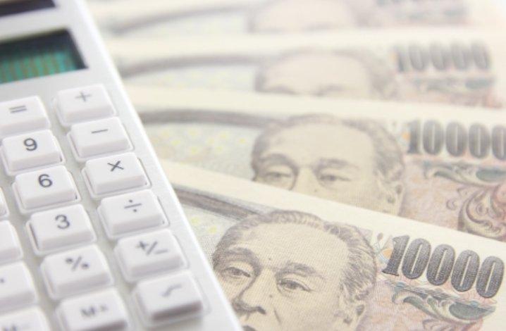 意欲ある事業者経営・技術支援補助金(パワーアップサポート)制度
