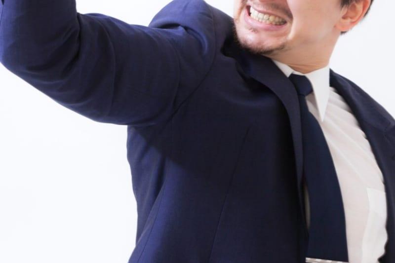 未来につなぐ富田林市事業者応援金