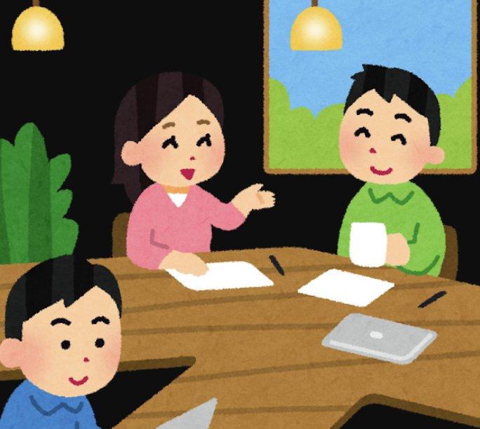 湯沢町サテライトオフィススタートアップ支援補助金