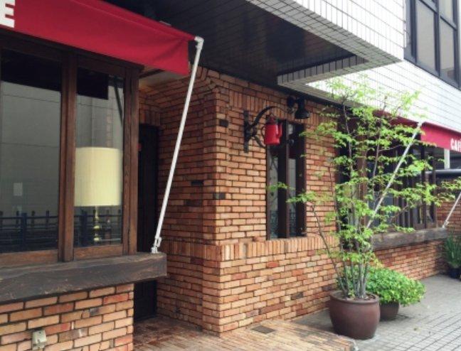 茨木市家賃減額協力補助金
