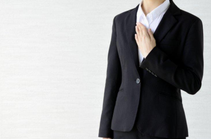 平塚市テレワーク導入支援補助金