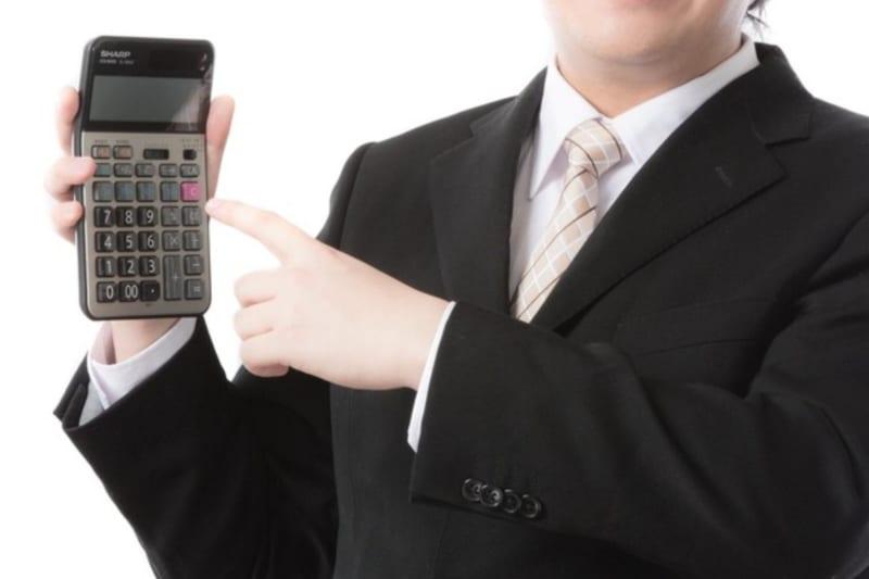補助金 リース 会計処理