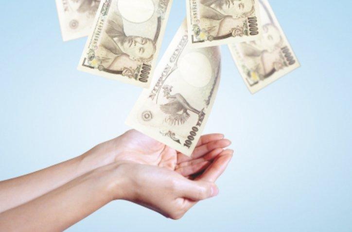ものづくり産業生産プロセス変革支援事業助成金