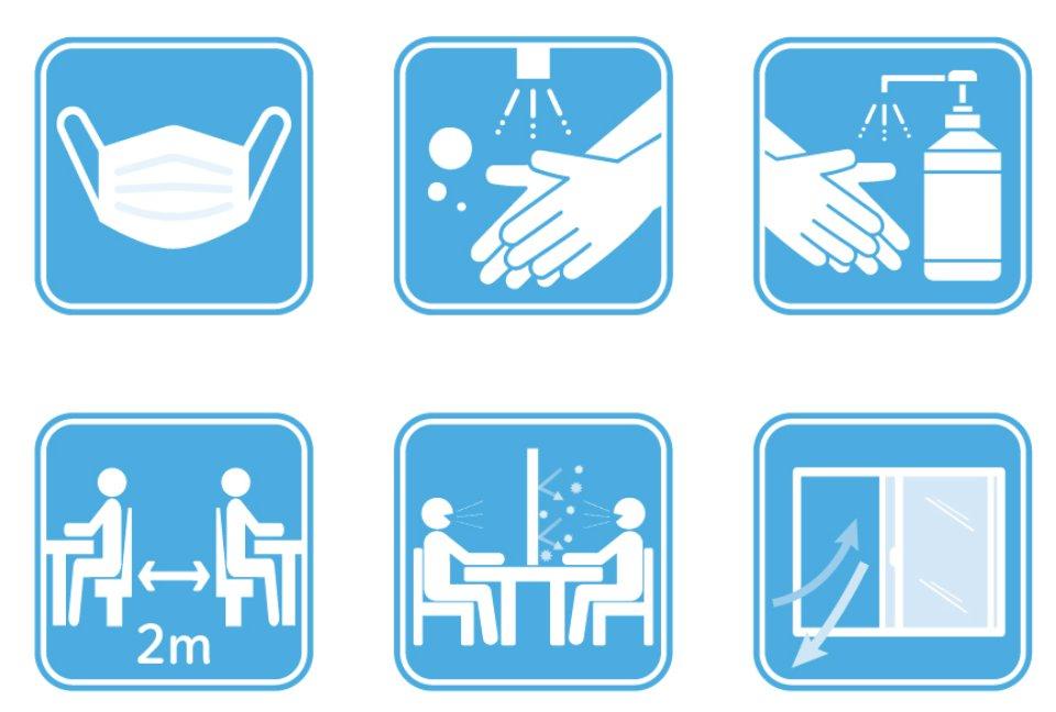 テレワーク対応リフォーム補助制度