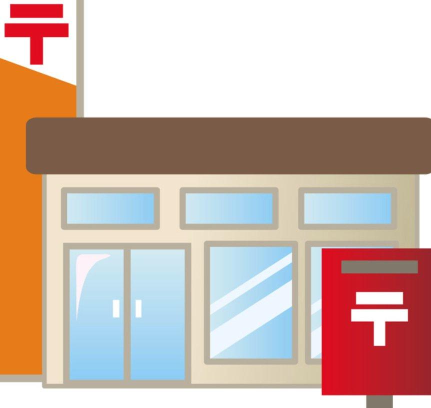 令和2年度八王子市中小企業者等感染拡大防止対策支援補助金