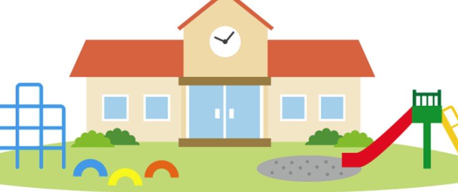 私立 学校 施設 整備 費 補助 金