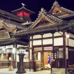 愛媛県でおためし勤務をしてみませんか?(開発合宿等費用助成)