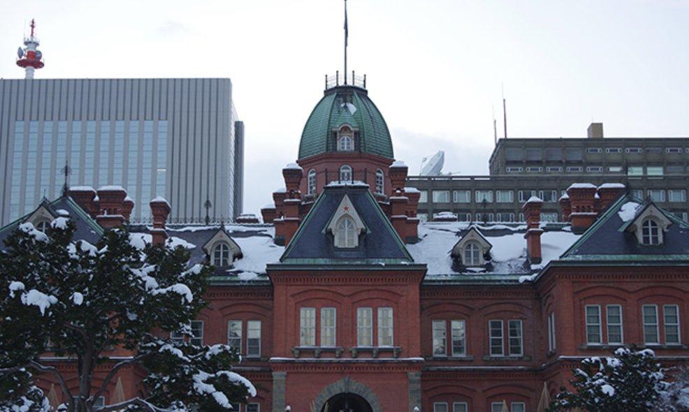 札幌市内観光施設サーマルカメラ等整備補助金