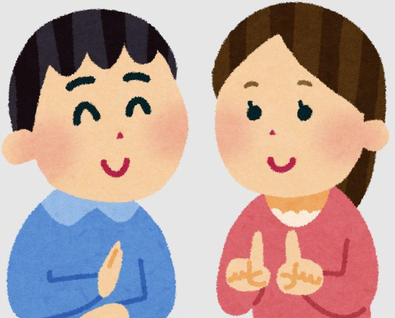 助成金 手話翻訳映像提供促進助成金