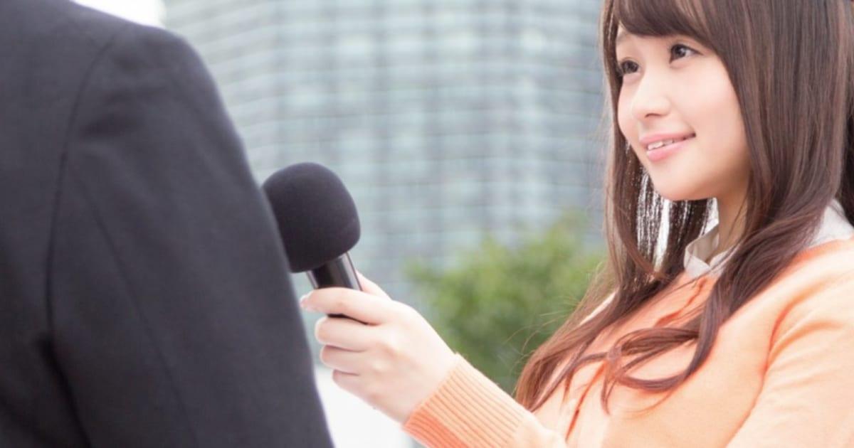 字幕番組、解説番組及び手話番組制作促進助成金