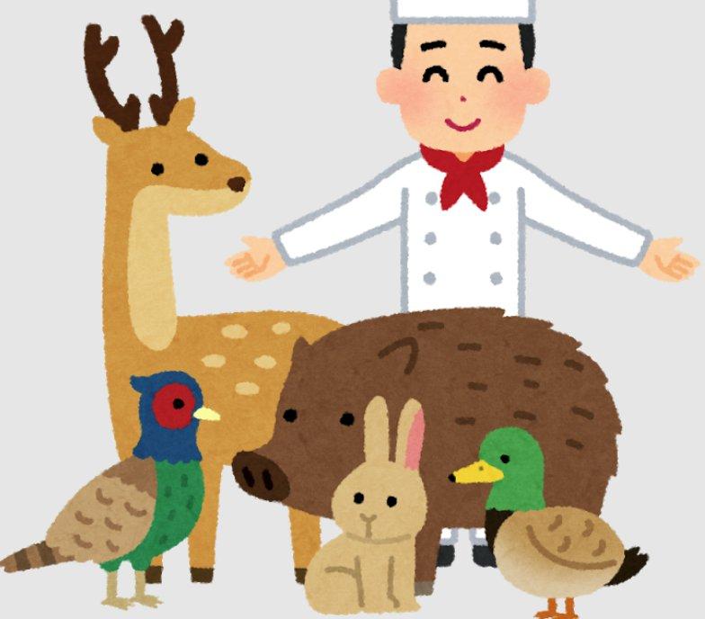 鳥獣被害防止総合対策交付金(ジビエ利用拡大推進事業)