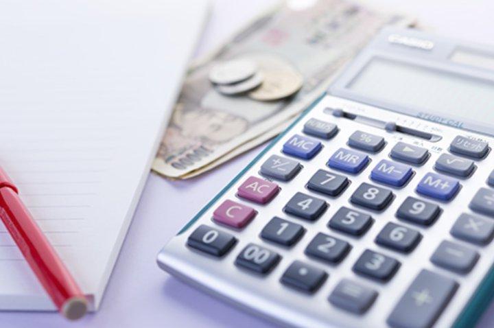 産業雇用安定助成金