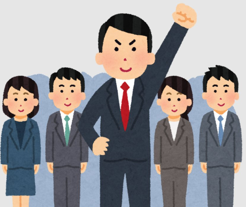 経産省デジタル化補助金<『TAMAモデル実証企業』募集>