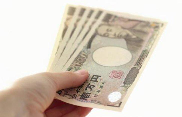 新潟県スポーツイベント等開催支援事業補助金