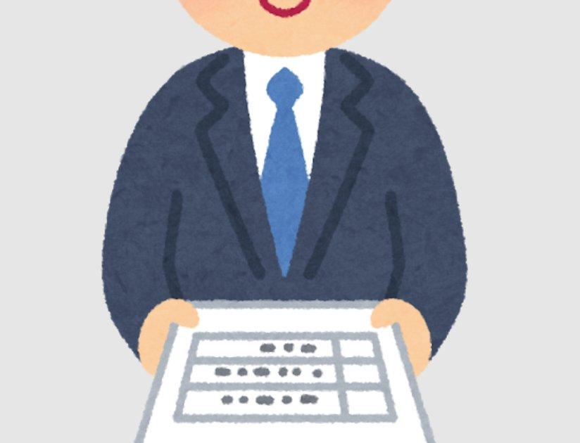 令和3年度情報バリアフリー事業助成金